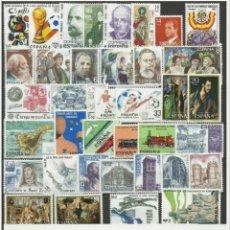 Selos: ESPAÑA AÑO 1982 COMPLETO Y NUEVO MNH**(FOTOGRAFÍA ESTÁNDAR). Lote 291865973