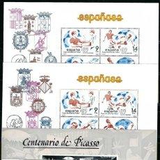 Sellos: SELLOS DE ESPAÑA 1981 Y 1982 BLOCK EDIFIL 2583 - 2591-2631LOTE DE SELLOS NUEVOS CON SUGOMA ORIGINA**. Lote 236756210