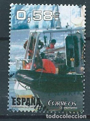 ESPAÑA 2007 DE HB AL FILO DE LO IMPOSIBLE USADO ED 4345E YT 3949 (Sellos - España - Juan Carlos I - Desde 2.000 - Usados)