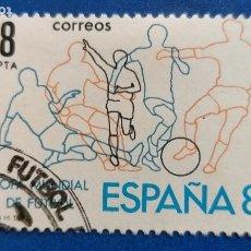 Sellos: USADO. AÑO 1980. EDIFIL 2570. CAMPEONATO MUNDIAL DE FÚTBOL ESPAÑA'82.. Lote 236861945