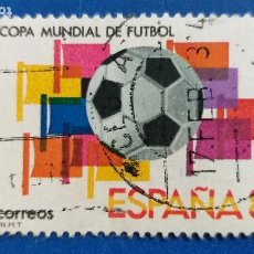 Sellos: USADO. AÑO 1980. EDIFIL 2571. CAMPEONATO MUNDIAL DE FÚTBOL ESPAÑA'82.. Lote 236861980