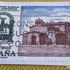 Sellos: 2 SELLOS ESPAÑA 1997 PATRIMONIO MUNDIAL 3508/3509. Lote 236907415