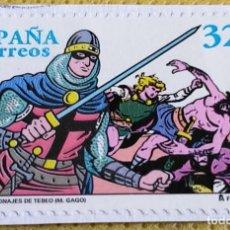 Sellos: SELLO ESPAÑA 1997 EL GUERRERO DEL ANTIFAZ 3487. Lote 236908625