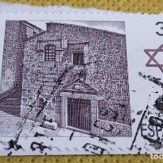 Sellos: SELLO ESPAÑA 1997 CAMINOS DE SEFARAD - FACHADA JUDERÍA CÁCERES 3522. Lote 236910510