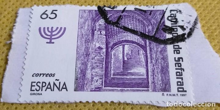 SELLO ESPAÑA 1997 CAMINO SEFARAD – EL CALL, GIRONA (Sellos - España - Juan Carlos I - Desde 1.986 a 1.999 - Usados)