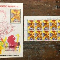 Sellos: 1990. PLIEGO 10 SELLOS SERIE DISEÑO INFANTIL + BOLETÍN. Lote 236975780
