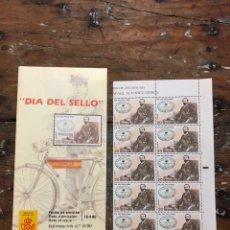Sellos: 1990. PLIEGO 10 SELLOS SERIE DIA DEL SELLO + BOLETÍN. Lote 236980210