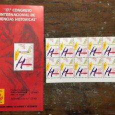 Sellos: 1990. PLIEGO 10 SELLOS 17 CONGRESO INTERNACIONAL DE CIENCIAS HISTORICAS + BOLETÍN. Lote 236985105