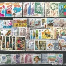 Sellos: ESPAÑA 1979 - AÑO COMPLETO SIN BASICOS JUAN CARLOS. Lote 236997740