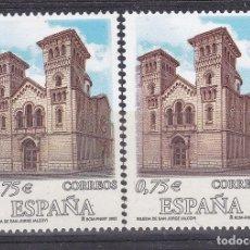 Selos: JJ39-IGLESIA SAN JORGE DE ALCOY . VARIEDAD** SIN FIJASELLOS . LUJO. Lote 237187135