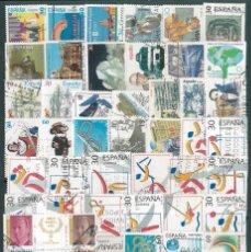 Selos: ESPAÑA. AÑO 1995 COMPLETO USADO. Lote 237393240