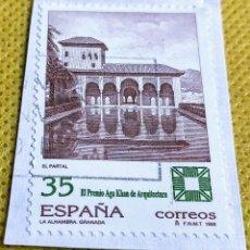 Sellos: SELLO ESPAÑA 1998 PREMIO AGA KHAM DE ARQUITECTURA. ALHAMBRA DE GRANADA 3588. Lote 237466600