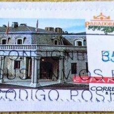 Sellos: SELLO ESPAÑA 1998 PARADOR DE GREDOS 3533. Lote 237467840