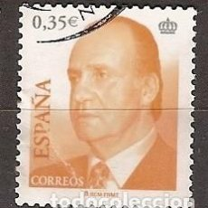Selos: ESPAÑA 2005 - EDIFIL Nº 4143 - USADO. Lote 237526815