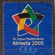 Sellos: ESPAÑA 2005 - EDIFIL Nº 4158 - USADO. Lote 294015243