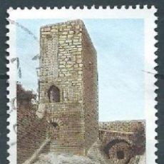 Sellos: ESPAÑA 2005 - EXFILNA 2005 - EDIFIL Nº 4169 USADO Y PROCEDENTE DE LA HOJA BLOQUE. Lote 294015098