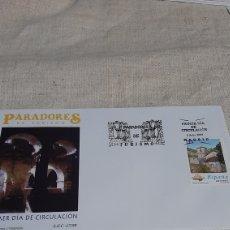 Sellos: EDIFIL 3654 PARADORES NACIONALES DE ESPAÑA CANGAS ONIS ASTURIAS SFC 17 MATASELLO USADO. Lote 237541125