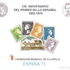 Sellos: EXPOSICIÓN MUNDIAL DE FILATELIA ESPAÑA 75. HOJA RECUERDO 125 ANIVERSARIO DEL SELLO ESPAÑOL.. Lote 238114990