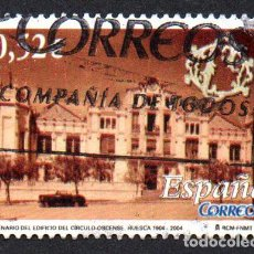 """Timbres: EDIFIL 4110 ESPAÑA 2004 CENTENARIO DEL EDIFICIO DEL """"CÍRCULO OSCENSE"""". USADO. Lote 238172000"""