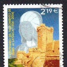 Timbres: EDIFIL 4130 ESPAÑA 2004 V CENTENARIO DE LA MUERTE DE ISABEL LA CATÓLICA, 1.451 - 1.504 USADO. Lote 238172715