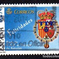 Timbres: EDIFIL 4084 ESPAÑA 2004 BODA REAL DEL PRÍNCIPE FELIPE DE BORBÓN Y LETIZIA ORTIZ. USADO. Lote 238173065
