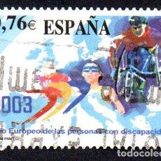 Timbres: EDIFIL 3985 ESPAÑA 2003 AÑO EUROPEO DE LAS PERSONAS DISCAPACITADAS. USADO. Lote 238203535