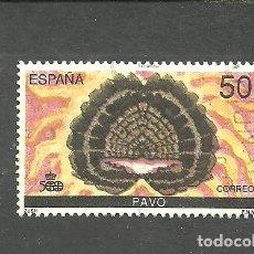 Selos: ESPAÑA 1989 - EDIFIL NRO. 3034 - ENCUENTRO DE DOS MUNDOS - USADO. Lote 238858060