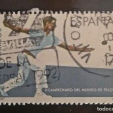 Sellos: EDIFIL 2850. DEPORTES - X CAMPEONATO DEL MUNDO DE PELOTA. (1986).. Lote 239753290