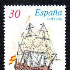 Selos: EDIFIL 3413 ESPAÑA 1996 BARCOS DE ÉPOCA. USADO. Lote 239940715