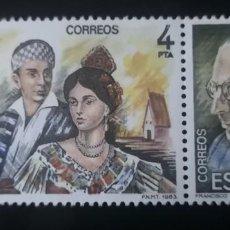 Sellos: ESPAÑA 1983 SELLOS MAESTROS DE LA ZARZUELA ESCENAS LA PARRANDA FRANCISCO ALONSO NUEVOS. Lote 239949390