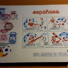 Sellos: 1982 COPA MUNDIAL DE FÚTBOL ESPAÑA 82 50 HOJAS BLOQUE 25 EDIFIL 2664 Y 25 EDIFIL 2665 NUEVAS **. Lote 240071105