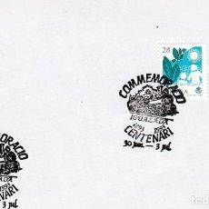 Sellos: ESPAÑA.- SOBRE CON SELLO Y MATASELLOS DEL CENTENARIO DEL FERROCARRIL DE IGUALADA V1993.. Lote 240188680
