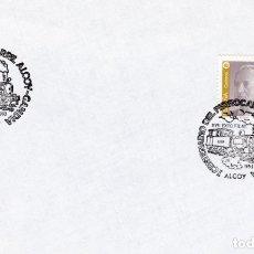 Sellos: ESPAÑA.- SOBRE CON SELLO Y MATASELLOS DEL CENTENARIO DEL FERROCARRIL DE ALCOI A GANDIA.. Lote 240192550