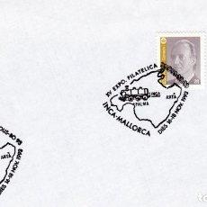 Sellos: ESPAÑA.- SOBRE CON SELLO Y MATASELLOS DEL CENTENARIO DEL FERROCARRIL DE INCA A MALLORCA.. Lote 240193090