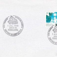 Sellos: ESPAÑA.- SOBRE CON SELLO Y MATASELLOS DEL CONGRESO DE AMIGOS DEL FERROCARRIL EN SANTIAGO 1993.. Lote 240193455