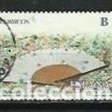 Selos: AÑO 2009.-EDIFIL 4454.- SERIE ABANICO Y MANTÓN DE MANILA.-COMPLETA. Lote 240228330