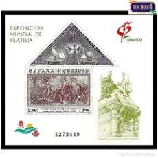 Selos: ESPAÑA 1992. EDIFIL 3195. GRANADA 92 -SIN FIJASELLO- NUEVO** MNH. Lote 240472795
