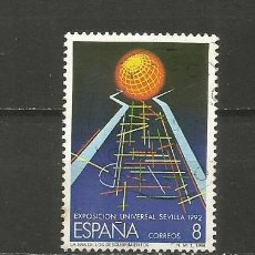 Francobolli: ESPAÑA EDIFIL NUM. 2939 USADO. Lote 240595405