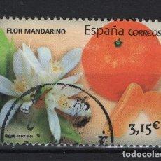 Sellos: TV_003/ ESPAÑA USADOS 2014, GASTRONOMIA ESPAÑOLA. Lote 240653740