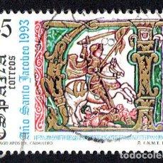 Sellos: EDIFIL 3254 ESPAÑA 1993 AÑO SANTO COMPOSTELANO. USADO. Lote 240903905