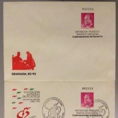 Sellos: 1987-ESPAÑA SOBRE ENTERO POSTAL 8 EXPOSICIÓN FILATÉLICA NACIONAL. GRANADA - 2 VARIANTES -. Lote 241010125