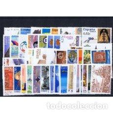 Sellos: SELLOS ESPAÑA AÑO COMPLETO 2004. INCLUYE TODAS LAS HOJAS BLOQUE Y CARNET PRECIO POR DEBAJO DE FACIAL. Lote 241043275