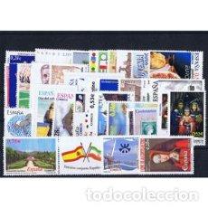 Selos: SELLOS ESPAÑA AÑO COMPLETO 2005. INCLUYE TODAS LAS HOJAS BLOQUE Y CARNET PRECIO POR DEBAJO DE FACIAL. Lote 241043325