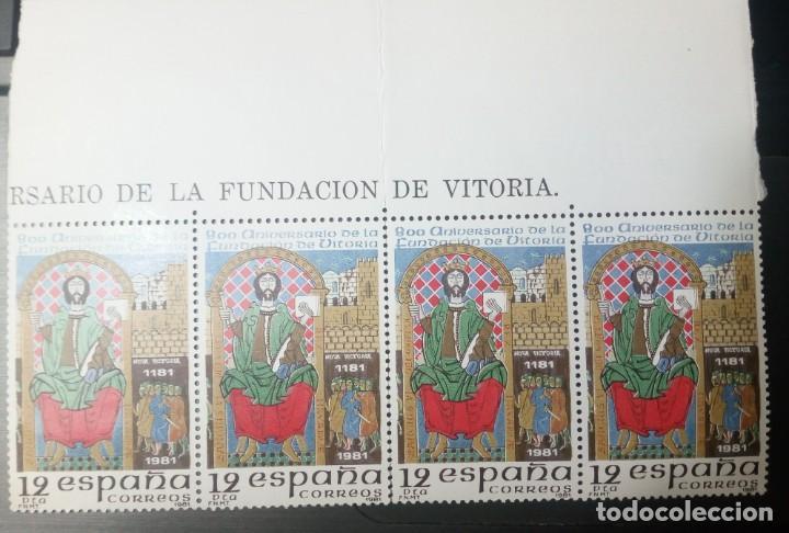 BLOQUE DE 4 SELLOS / ESPAÑA 1981 / 12 PESETAS / 800 ANIVERSARIO DE LA FUNDACIÓN DE VITORIA (Sellos - España - Juan Carlos I - Desde 1.975 a 1.985 - Nuevos)