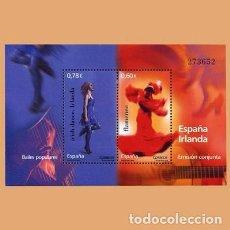 Timbres: NUEVO - EDIFIL 4444 - SPAIN 2008 MNH**. Lote 241171795