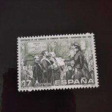 Sellos: ESPAÑA ED. 2845. I CENT. DE LA CREACIÓN DE LAS CÁMARAS DE COMERCIO, INDUSTRIA Y NAVEGACIÓN. (1986).. Lote 241260705