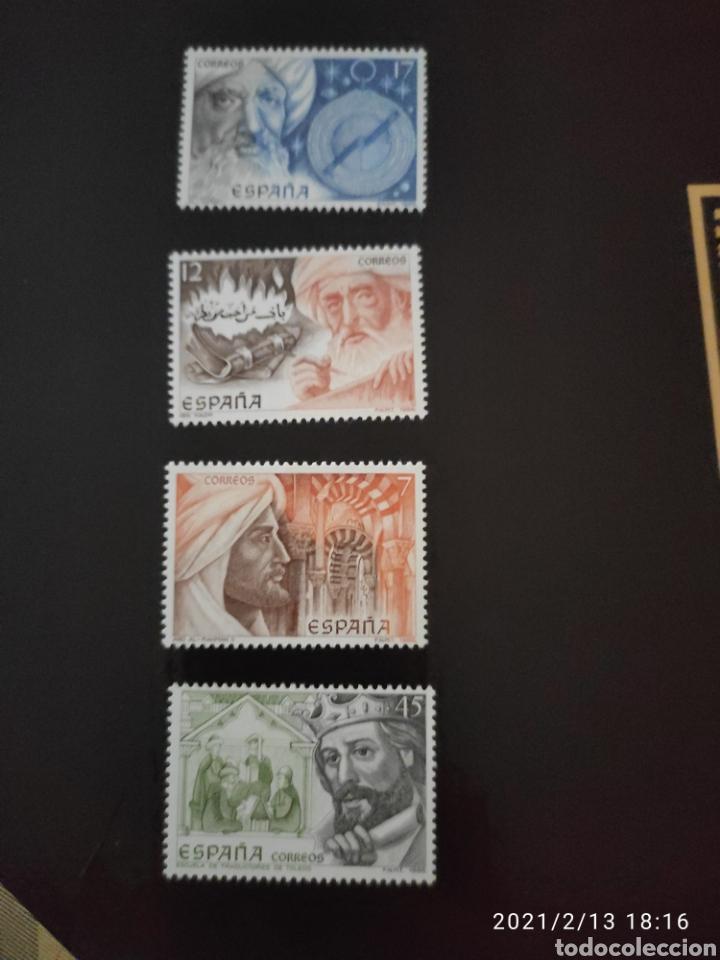 SELLOS ESPAÑA EDIFIL 2869. AÑO 1986. PATRIMONIO CULTURAL HISPANO ISLAMICO. (Sellos - España - Juan Carlos I - Desde 1.975 a 1.985 - Nuevos)