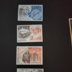 Sellos: SELLOS ESPAÑA EDIFIL 2869. AÑO 1986. PATRIMONIO CULTURAL HISPANO ISLAMICO.. Lote 241262085
