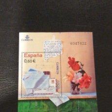 Sellos: ESPAÑA EDIFIL 4410 AÑO 2008. Lote 241824315