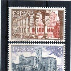 Sellos: ESPAÑA / SPAIN / ESPAGNE AÑO 1977 EDIFIL NR. 2443/45 NUEVO MONASTERIO DE SAN PEDRO DE CARDEÑA. Lote 241978215